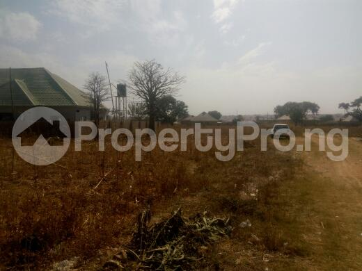 Land for sale angwan maigero, Kaduna South Kaduna - 0