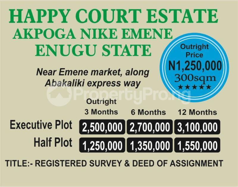 Mixed   Use Land Land for sale Akpoga Nike Emene near Emene Market  Enugu Enugu - 0