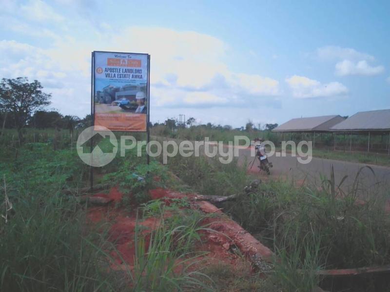 Mixed   Use Land Land for sale 3 minutes from UNIZIk Awka  Awka South Anambra - 1
