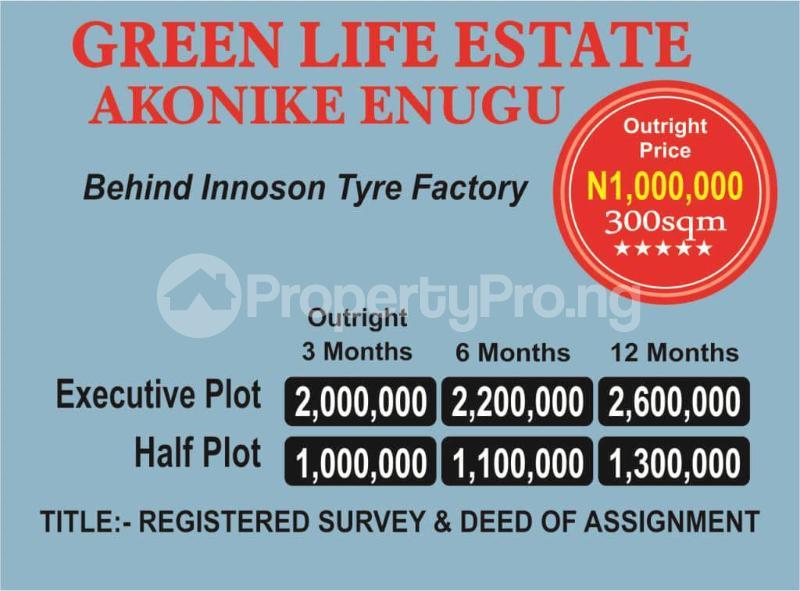 Mixed   Use Land Land for sale Akonike behind Innoson Tyre Factory  Enugu Enugu - 0