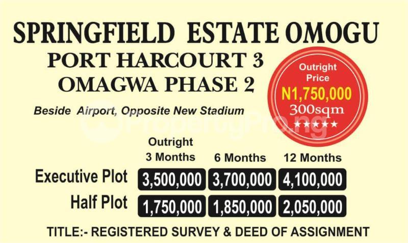 Mixed   Use Land Land for sale Omogu PH Port Harcourt Rivers - 0