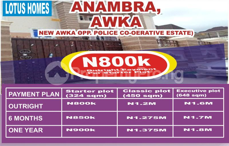 Residential Land Land for sale New Awka. Opp. Police Cooperative Estate Awka North Anambra - 0