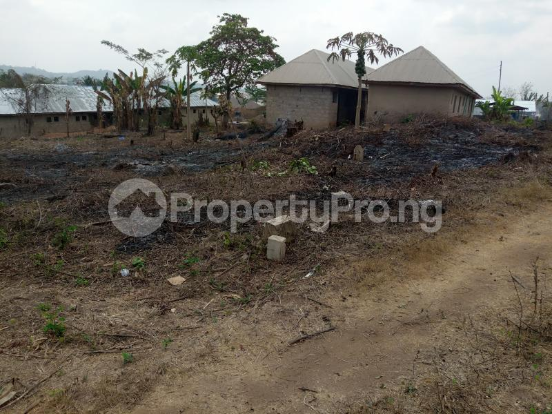 Residential Land Land for sale Opposite Federal University Of Oye Oye Ekiti - 0
