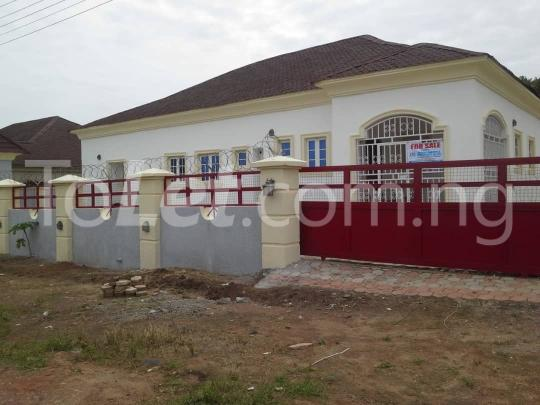 4 bedroom Detached Bungalow House for sale closed to Sunnyvale estate Lokogoma district fct Abuja Lokogoma Abuja - 6