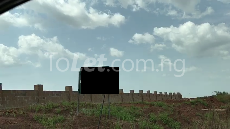 Land for sale Akuluo-uno Estate Anambra East Anambra - 3