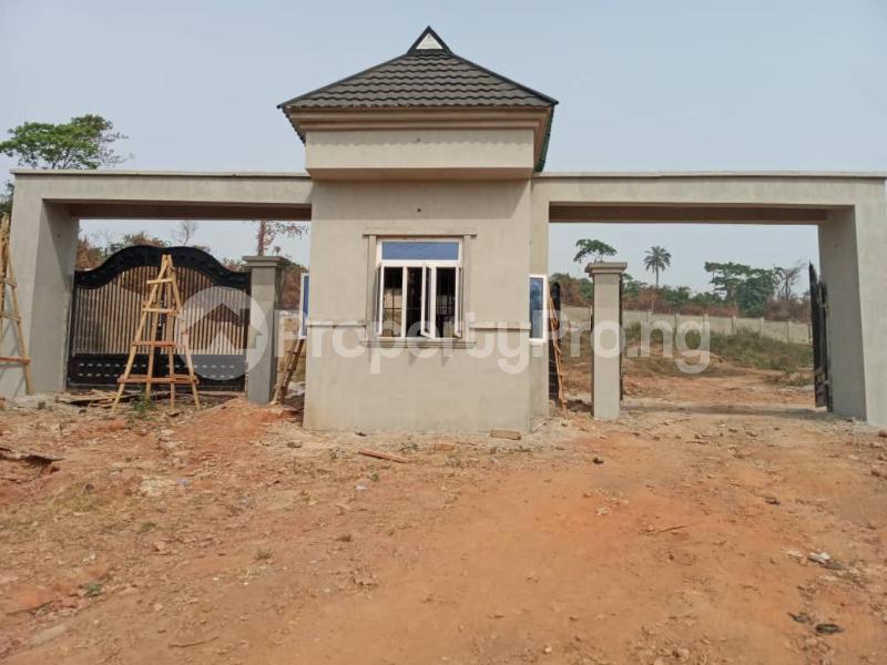 Land for sale Elebu Off Akala Express Way Oluyole Extension  Akala Express Ibadan Oyo - 4
