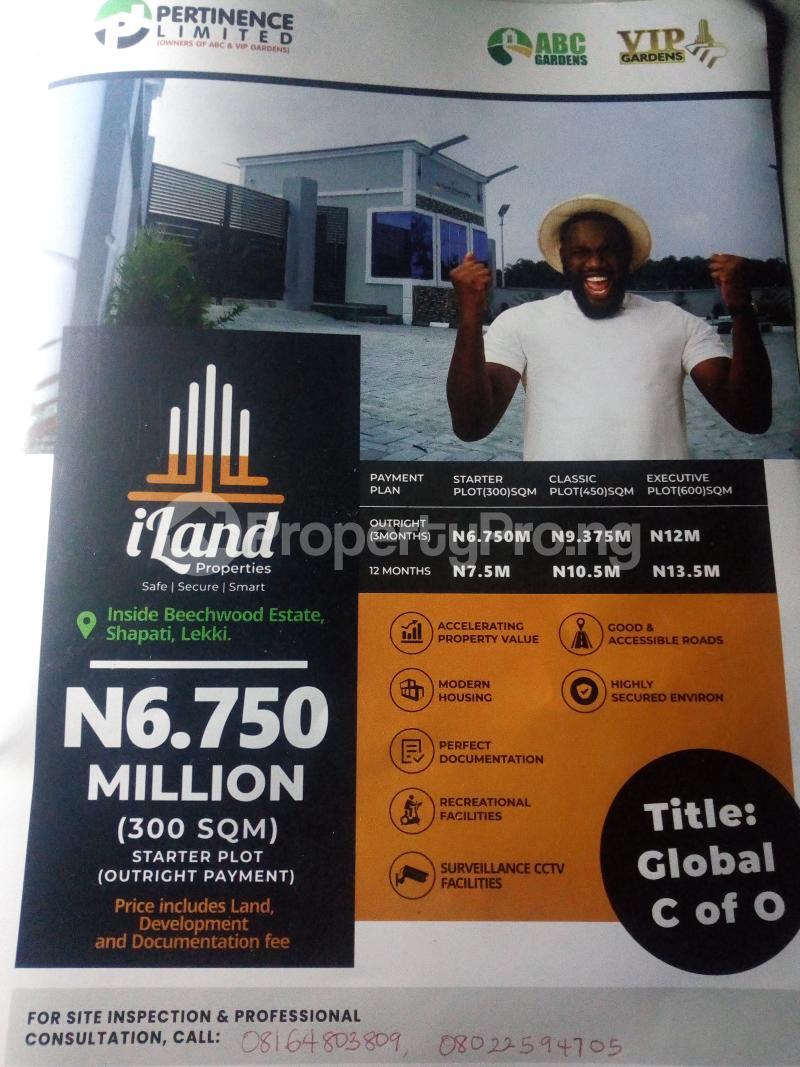 Mixed   Use Land Land for sale Onipanu, Iresa Apa Road Ogbomosho Oyo - 1