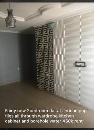 2 bedroom Flat / Apartment for rent Idi-Ishin GRA. Idishin Ibadan Oyo