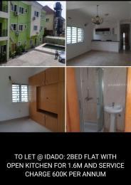 2 bedroom Shared Apartment Flat / Apartment for rent Idado  Idado Lekki Lagos