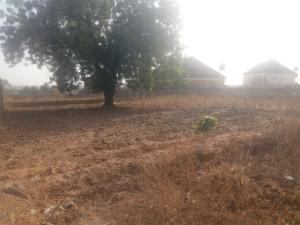 Land for sale KSDPC layout angwan maigero Chikun Kaduna