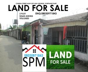 Serviced Residential Land Land for sale AGIP ESTATE,OFF ADA GEORGE PHC Port Harcourt Rivers
