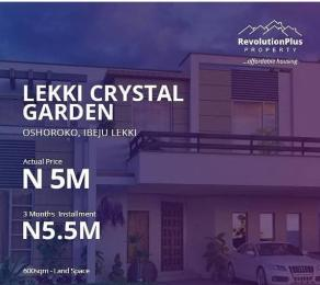 Land for sale 4 Minutes Drive From Dangote Refinery,  Ibeju-Lekki Lagos