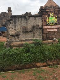 Land for sale Enugu Port Harcourt Express Way Enugu