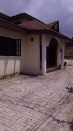 4 bedroom Detached Bungalow House for rent Ayefele opposite yinka ayefele house Challenge Ibadan Oyo
