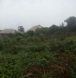 Mixed   Use Land Land for sale Ilorin west Ilorin Kwara