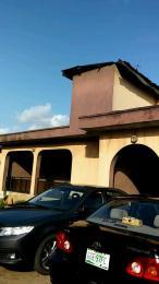 4 bedroom Detached Bungalow House for sale Okota Lagos