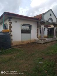 4 bedroom Terraced Bungalow House for sale Agara Akala Express Ibadan Oyo