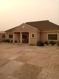 4 bedroom Detached Bungalow House for rent Opposite NNPC petrol station Akala Express Ibadan Oyo