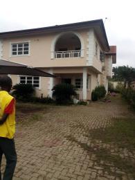 4 bedroom Detached Duplex House for rent old bodija Bodija Ibadan Oyo
