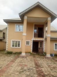 6 bedroom Detached Duplex House for sale J. Nissi street, near Omolayo, Akala Estate,  Akobo Ibadan Oyo