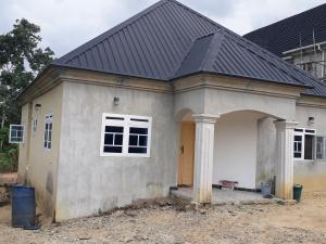 4 bedroom Flat / Apartment for sale Summit Hills Along CCIC Road,   Calabar Cross River