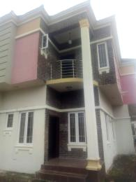 4 bedroom House for rent southern view estate opposite Chevron toll gate  Lekki Lagos - 4