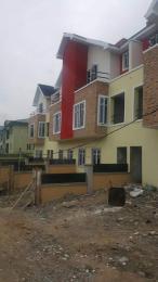 4 bedroom House for sale GRA Ikeja GRA Ikeja Lagos - 0