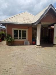 4 bedroom House for sale Okota Ago palace Okota Lagos