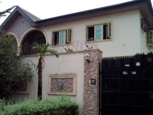 5 Bedroom House for rent in Kosofe Ikosi Lagos Nigeria (58 available)