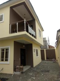 4 bedroom House for sale - Agungi Lekki Lagos - 0