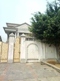 7 bedroom Detached Duplex House for sale -  Lekki Phase 1 Lekki Lagos