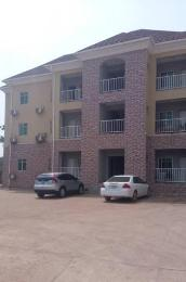 2 bedroom Shared Apartment Flat / Apartment for rent Life Camp; Gwarinpa Abuja