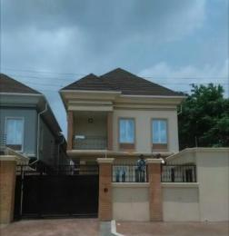 5 bedroom Detached Duplex House for sale Phase 2 Shangisha G.R.A; Magodo GRA Phase 2 Kosofe/Ikosi Lagos