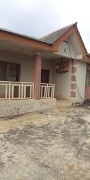 5 bedroom Detached Bungalow House for sale New aboru express road iyana Ipaja Lagos  Alimosho Lagos