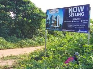 Mixed   Use Land Land for sale Noforija  Epe Road Epe Lagos