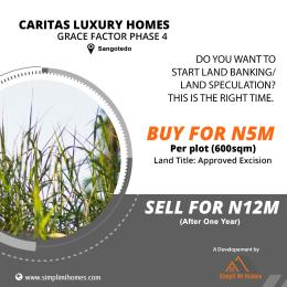 Mixed   Use Land Land for sale Behind monastery road,Sangotedo Lagos State Monastery road Sangotedo Lagos