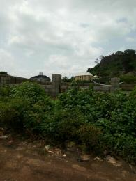 Land for sale - Wuse 2 Abuja