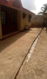 2 bedroom Flat / Apartment for rent . Akala Express Ibadan Oyo