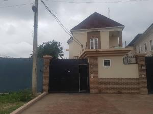 4 bedroom Detached Duplex House for sale ... Ikeja Lagos