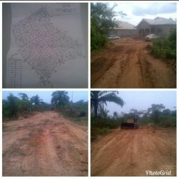 Land for sale Badeku Ibadan Oyo - 0