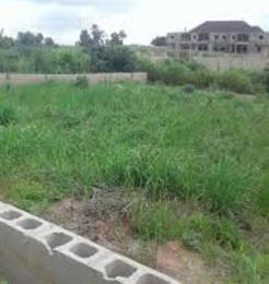 Mixed   Use Land Land for sale Ifite Road after Unzik School Gate Awka South Anambra