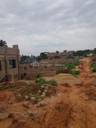 Residential Land Land for sale Federal College Of Education Nsugbe, near Nkwelle Ezunnaka Onitsha North Anambra