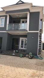 3 bedroom Flat / Apartment for rent Akoto area, Elebu Akala Express Ibadan Oyo
