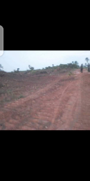 Mixed   Use Land Land for sale Shagamu Interchange. Five Minutes Drive From International Breweries  Ode Lemo Sagamu Ogun