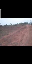 Land for sale Along Lago Ibadan Expressway  Ode Lemo Sagamu Ogun