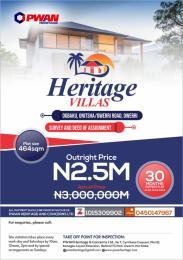 Residential Land Land for sale Ogbaku, Onitsha Owerri Road. Owerri Imo