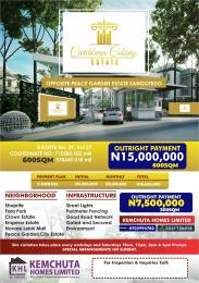 Mixed   Use Land Land for sale Off Lekki  - Epe Express Way Sangotedo Ajah Lagos - 0