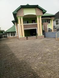 4 bedroom Detached Duplex House for rent GRA Phase 1 New GRA Port Harcourt Rivers