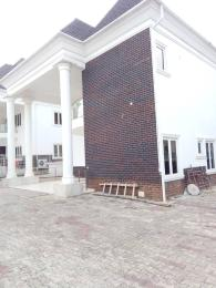 Detached Duplex House for sale Independence layout Enugu Enugu