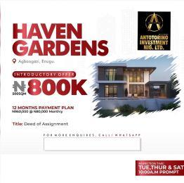Land for rent Anike Ugwuayaede, Agbaogazi, after Nike Lake Resort. Enugu East Enugu Enugu